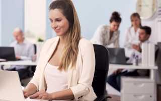 Посещение врача беременной женщиной в рабочее время