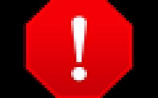 Акт на возврат бракованного товара поставщику: образец