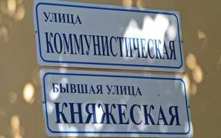 Изменение адреса филиала юридического лица