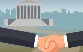 Досудебный порядок урегулирования спора в гражданском процессе