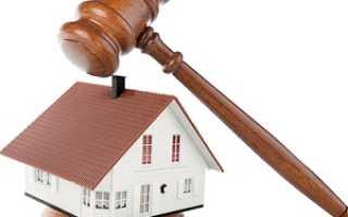 Запрещение сделок с имуществом что значит