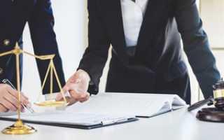 Частичный отказ от иска в гражданском процессе