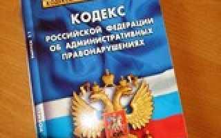 Обстоятельства смягчающие административную ответственность КОАП РФ