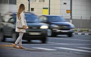 Ответственность пешехода за переход в неположенном месте