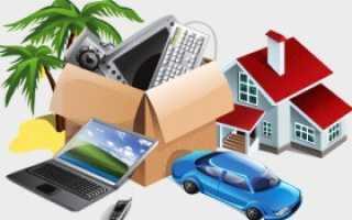Автомобиль движимое или недвижимое имущество