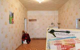 Кадастровая стоимость комнаты в коммунальной квартире