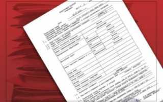 Кадастровый паспорт объекта недвижимости: образец