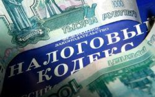 Ответственность за неуплату налогов физическим лицом