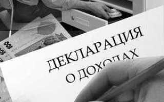 Ответственность за сокрытие доходов физических лиц