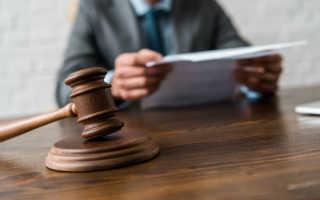 Порядок наложения ареста на имущество судебными приставами