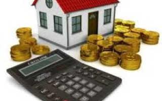 Что значит кадастровая стоимость квартиры