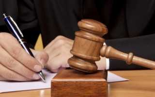 Процедура бракоразводного процесса через суд