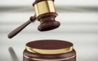 Приостановка судебного разбирательства в гражданском процессе