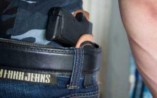 Ответственность за незаконное ношение травматического оружия