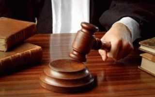 Когда подается встречный иск в гражданском процессе
