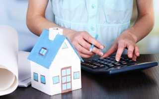 Налоговый кодекс имущественный вычет при покупке квартиры