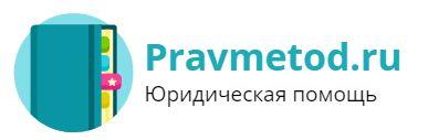 pravmetod.ru